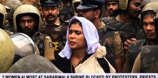 2 Women Almost At Sabarimala Shrine Stopped By Protesters & Priests