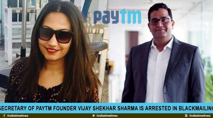 Secretary of Paytm Founder Vijay Shekhar Sharma is Arrested in Blackmailing