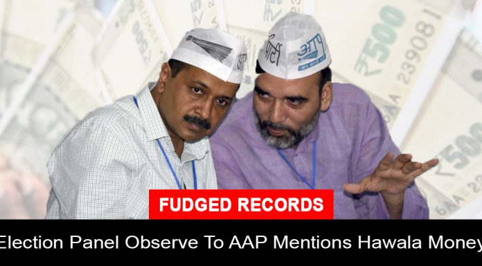 Election Panel Observe To AAP Described Hawala Money