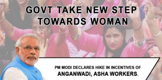 PM hikes remuneration for Anganwadi