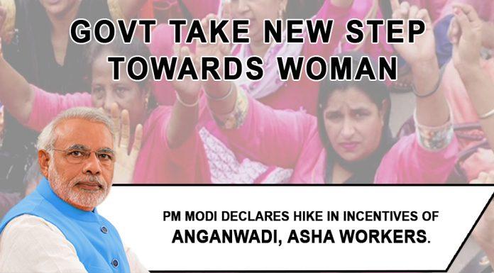 PM hikes remuneration for Anganwadi