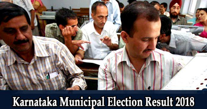 Karnataka Municipal Election Result 2018