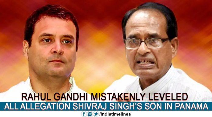 Rahul Gandhi Mistakenly Leveled All Allegation Shivraj Singh's Son in Panama