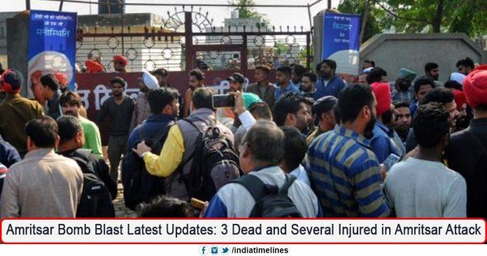 Amritsar Bomb Blast Latest Updates