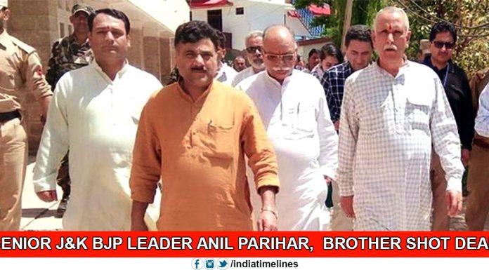 Senior J&K BJP Leader Anil Parihar and His Brother Shot Dead