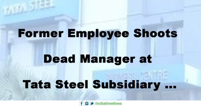 Former Employee Shoots Dead Manager at Tata Steel Subsidiary