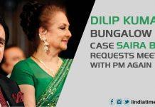 Dilip Kumar's Bungalow Case