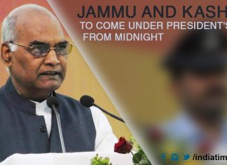 President's Rule imposed in Jammu Kashmir from Midnight