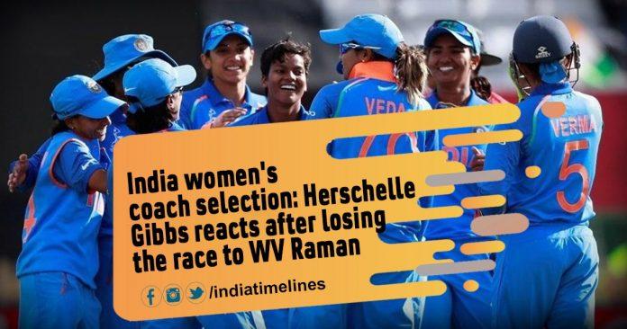 India women's coach selection