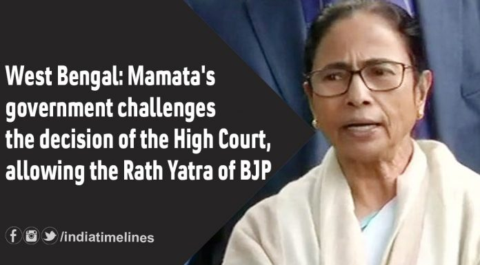 Mamata's government challenges the decision of the High Court
