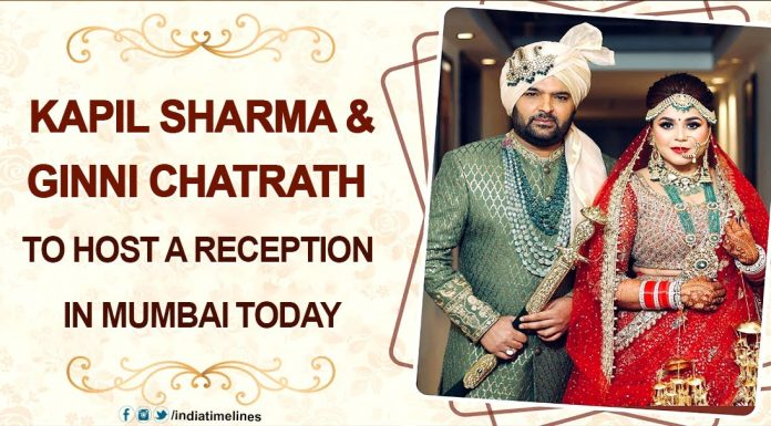 Kapil Sharma and his wife Ginni Chatrath to host a reception
