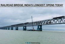 Assam's Bogibeel Bridge Opens Today