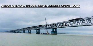 Assam's Bogibeel Bridge Opens Today