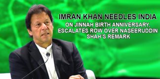 Imran Khan Sui raises roles in Jinnah's birth anniversary in India