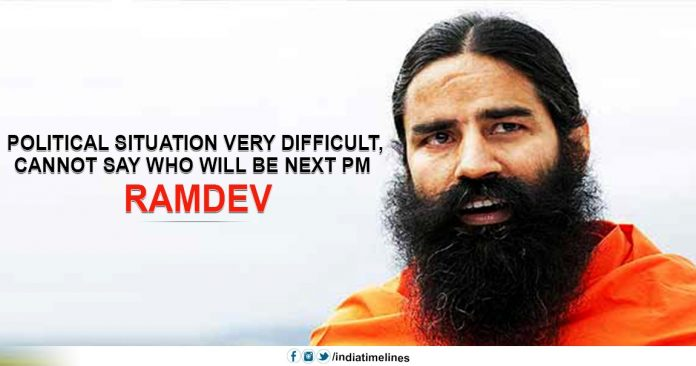Political situation very difficult cannot say who will be next PM