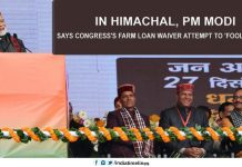 PM Modi Says Congress's Farm Loan Waiver Attempt to 'Fool' Farmers