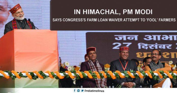 PM Modi Says Congress's Farm Loan Waiver Attempt to 'Fool' Farmers