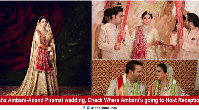 Isha Ambani-Anand Piramal wedding