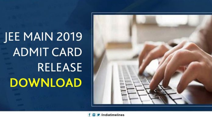 JEE Main 2019 Admit card Released