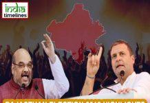 Rajasthan Election 2018 Highlights