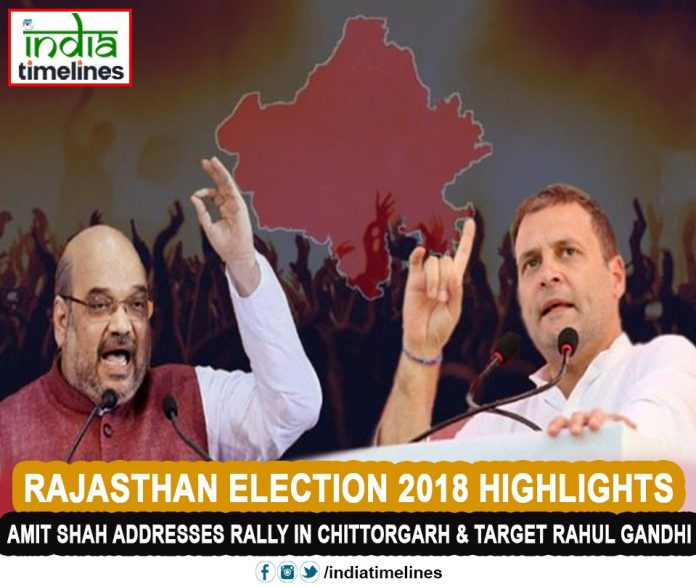 Rajasthan Election 2018 Highlights