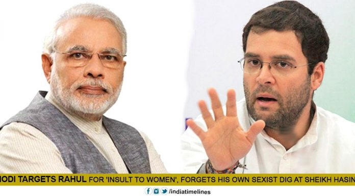 From Modi to Rahul - Casual Sexism Is the Norm