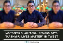 IAS Topper Shah Faesal Resigns