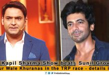The Kapil Sharma Show beats Sunil Grover's Show in the TRP race
