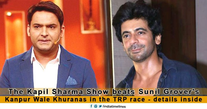 The Kapil Sharma Show beats Sunil Grover's Show in the TRP race