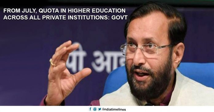 From July quota in higher education across all private institutions