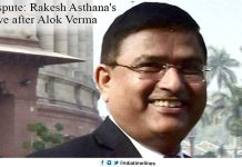 Rakesh Asthana's leave after Alok Verma