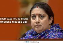 Sohrabuddin case ruling shows how Congress misused CBI