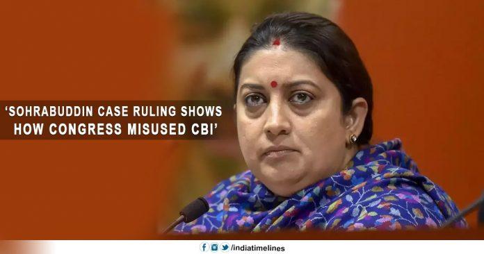 Sohrabuddin case ruling shows how Congress misused CBI