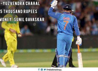 MS Dhoni-Yuzvendra Chahal got 35-35 thousand rupees