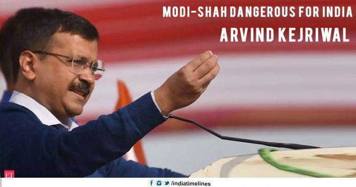 Arvind Kejriwal Says 'Modi-Shah Dangerous for India'