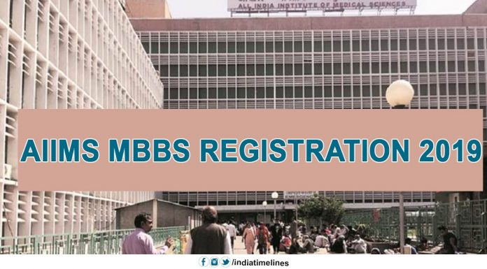 AIIMS MBBS Registration 2019: Windows Closes Today, Apply Online