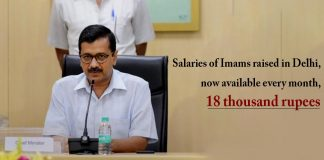 Arvind Kejriwal announces salary hike for Imams of all mosques in Delhi