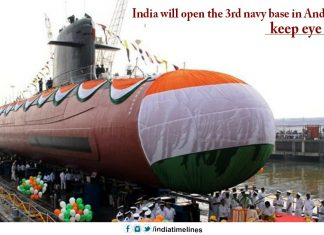 India will open the 3rd navy base in Andaman today