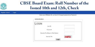 CBSE Board 10th and 12th Roll Number Issued