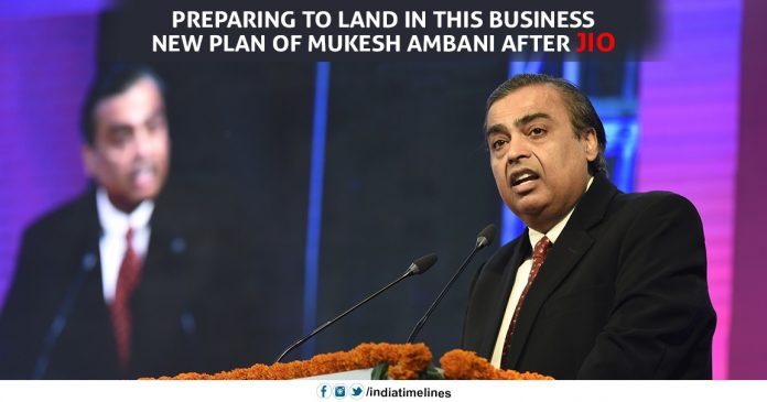 New plan of Mukesh Ambani after Jio