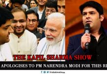 Kapil Sharma Apologises to PM Narendra Modi for this reason