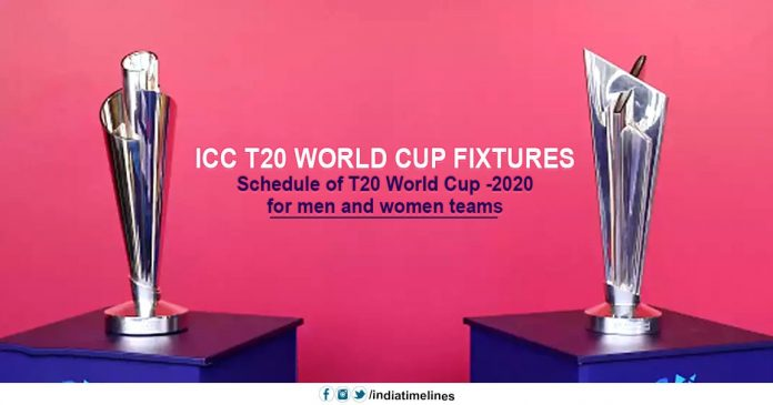 ICC T20 World Cup 2020 Fixtures Revealed
