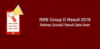 RRB Group D Result 2018-19