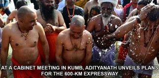UP to build world's longest Expressway, Adityanath unveils plan of 600km