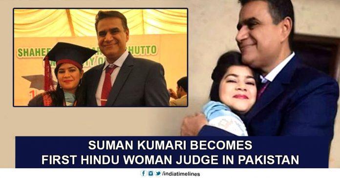 Suman Kumari becomes the first Hindu woman judge in Pakistan