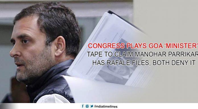 Congress plays Goa 'minister' tape to claim Manohar Parrikar