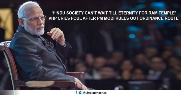 Hindu society can not wait for Ram temple for eternity