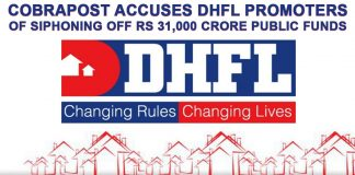 Cobrapost accuses DHFL promoters of siphoning off Rs 31000 crore