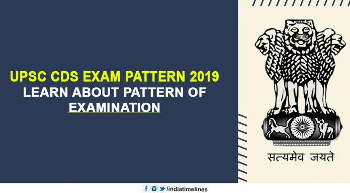 UPSC CDS Exam Pattern 2019