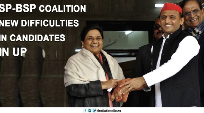 SP-BSP coalition